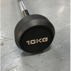 Fixed Weight Straight Barbell (Old Model)